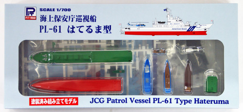 Pit-Road Skywave JP-10 JCG Patrol Vessel Hateruma Class 1/700 scale Pre-Painted kit