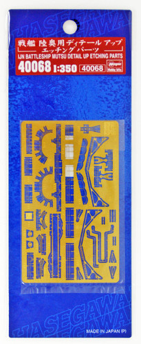 Hasegawa 40068 1/350 IJN Battleship Mutsu Detail Up Photo Etched Parts