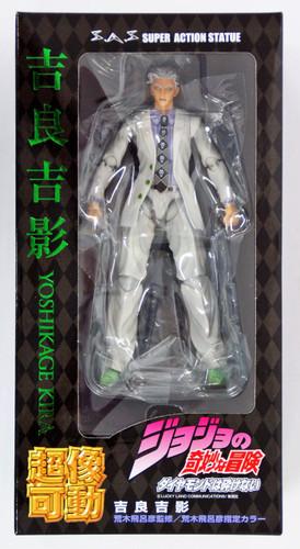 Medicos Jojo's Bizarre Adventure 4 20 Yoshikage Kira Figure 4580122811013