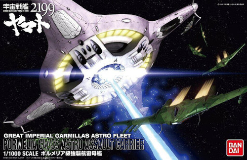 Bandai 823267 Yamato 2199 Pormelia Class Astro Assault Carrier 1/1000 Scale Kit