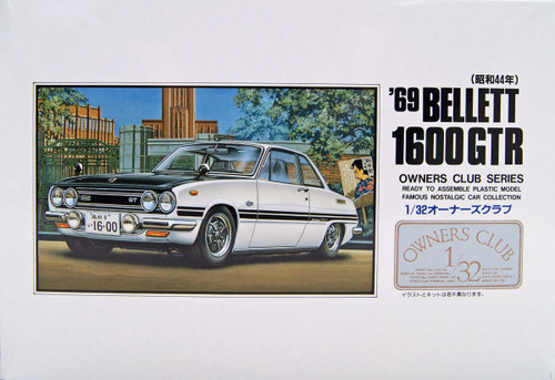 Arii Owners Club 1/32 14 1969 Bellett 1600GTR 1/32 Scale Kit (Microace)