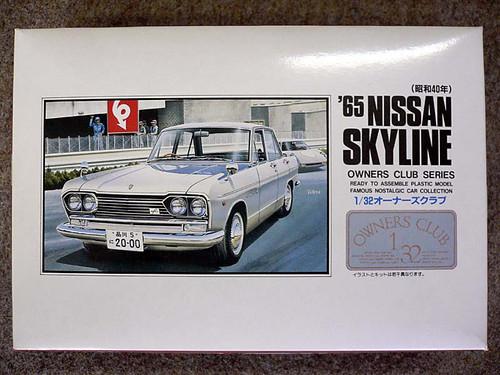 Arii Owners Club 1/32 20 1965 NISSAN SKYLINE 1/32 Scale Kit (Microace)