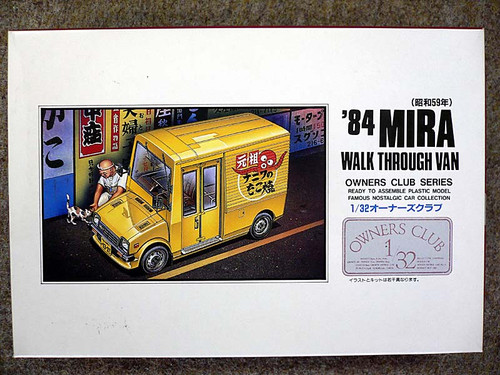 Arii Owners Club 1/32 24 1984 Mira Walk Through Van 1/32 scale kit (Microace)