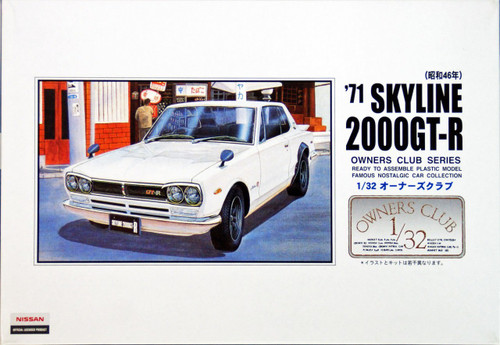 Arii Owners Club 1/32 25 1971 Skyline 2000 GT-R 1/32 Scale Kit (Microace)