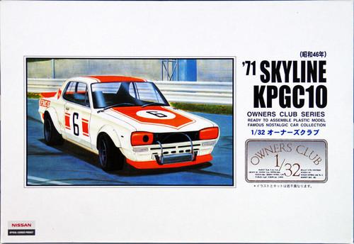 Arii Owners Club 1/32 29 '71 Skyline KPGC10 1/32 Scale Kit (Microace)