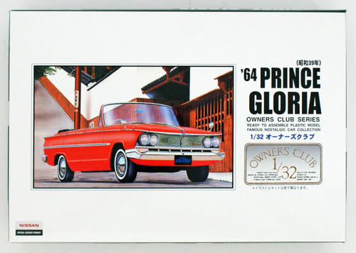 Arii Owners Club 1/32 32 1964 PRINCE GLORIA 1/32 Scale Kit (Microace)