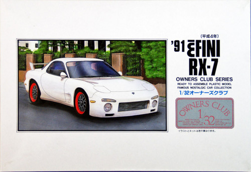 Arii Owners Club 1/32 36 1992 RX-7 1/32 Scale Kit (Microace)