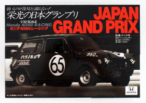 Arii Owners Club 1/32 41 1967 Honda N360 Racing 1/32 Scale Kit (Microace)