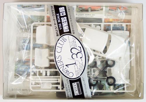 Arii Owners Club 1/32 43 1964 Subaru 360 Racing 1/32 Scale Kit (Microace)