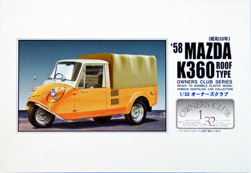 Arii Owners Club 1/32 45 1958 Mazda K360 Roof 1/32 Scale Kit (Microace)
