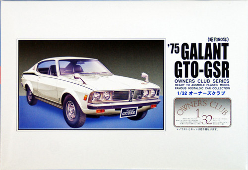 Arii Owners Club 1/32 48 1975 Galant GTO-GSR 1/32 Scale Kit (Microace)