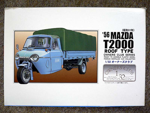 Arii Owners Club 1/32 49 1956 Mazda T2000 Roof 1/32 Scale Kit (Microace)