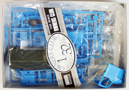 Arii Owners Club 1/32 51 1955 Daihatsu CM10T 1/32 Scale Kit (Microace)