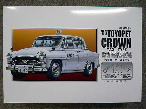 Arii Owners Club 1/32 61 1955 Toyopet Crown Taxi 1/32 Scale Kit (Microace)