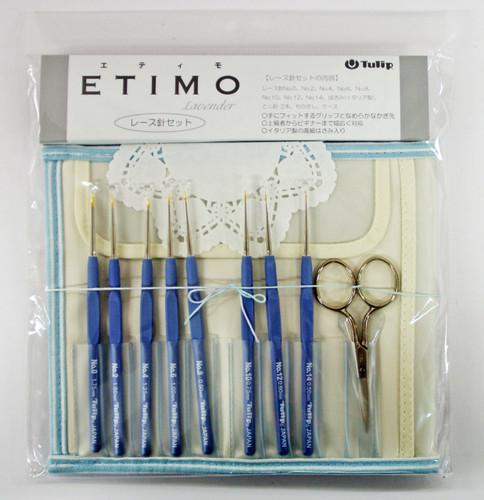 Tulip TLS-001 ETIMO Cushion Grip Crochet Hooks 8 pcs set (Royal Sliver)