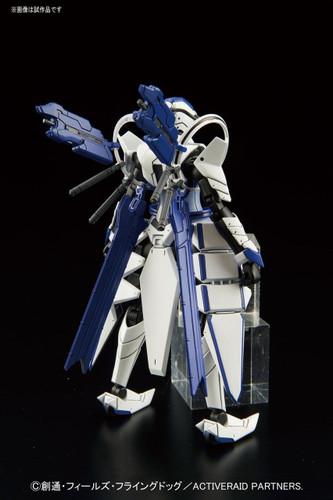 Bandai Figure-Rise Standard 076100 ACTIVE RAID ELF Sigma Plastic Model Kit