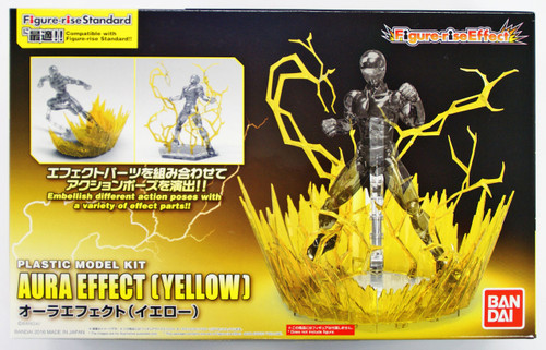 Bandai Figure-Rise Effect 129721 Aura Effect (Yellow) Plastic Model Kit