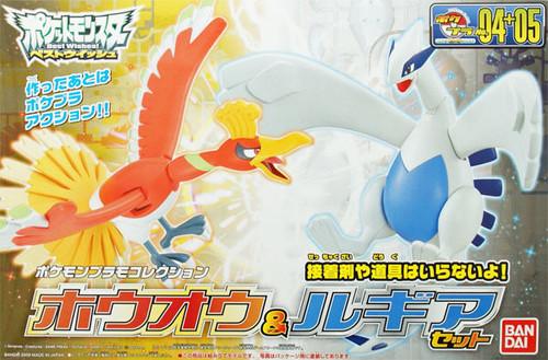 Bandai 0161911 Pokemon Plamo Pokemon Ho-Oh & Lugia Set (Plastic Model Kit)