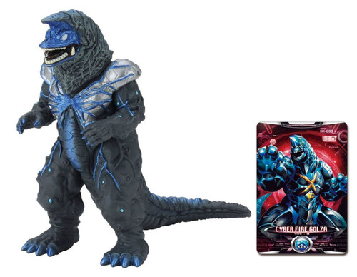 Bandai Ultraman X Ultra Monster DX Gorg Fire Golza Figure (4549660034421)