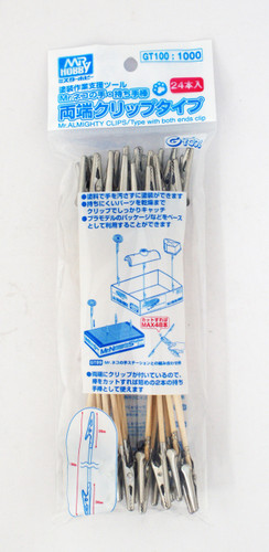 GSI Creos Mr.Hobby GT100 Mr. Almighty Clip Stick With Both Ends Clip (24 Pieces)