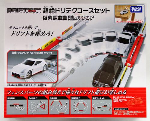 Takara Tomy Drift RC Series Drift Package Nano Nissan Fairlady Parallel Parking
