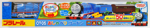 Tomy Pla-Rail Plarail OT-05 Thomas The Tank Engine Talking Gordon (815907)