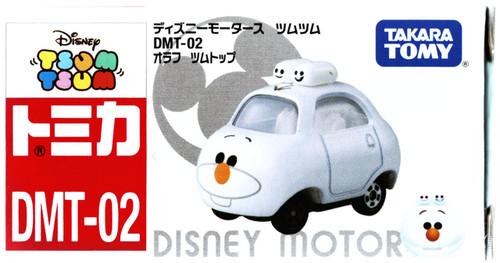 Tomy Tomica Disney Tsum Tsum Frozen Olaf Tsum Base (4904810851011)