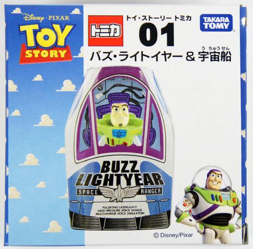 Tomy Tomica Toy Story 01 Buzz Lightyear & Spacecraft (4904810844693)