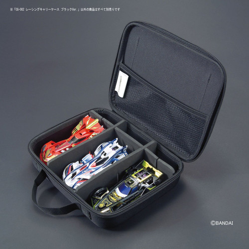 Bandai GEKI DRIVE CG-002 Racing Carrying Case Black Version 4549660094432