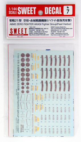 Sweet Decal No.7 Decals For A6M2 Zero Fighter Akagi Figher Group 1/144 Scale Kit