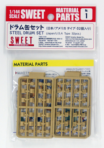 Sweet Parts No.1 Steel Drum Set (Japan/U.S.A Type 32 pcs) For 1/144 Scale Kit