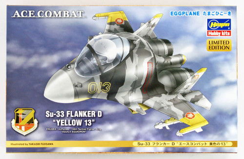 "Hasegawa SP351 Egg Plane Ace Combat Su-33 Flanker D ""Yellow 13"" non-scale kit"