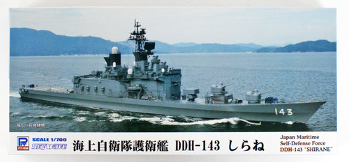 "Pit-Road Skywave J-74 JMSDF Submarine Ship DDH-143 ""Shirane"" 1/700 scale kit"