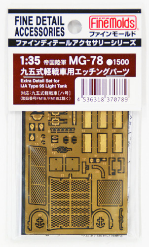 Fine Molds MG78 Extra Detail Up Parts set for IJA Type95 LTK 1/35 scale