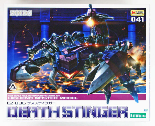 Kotobukiya ZD086 Zoids EZ-036 Death Stinger 1/72 scale kit