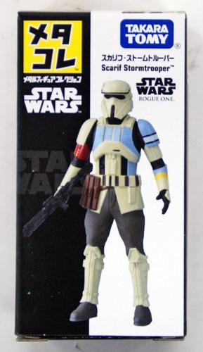 Takara Tomy Disney Star Wars Metakore Metal Figure Scarif Stormtrooper  871507