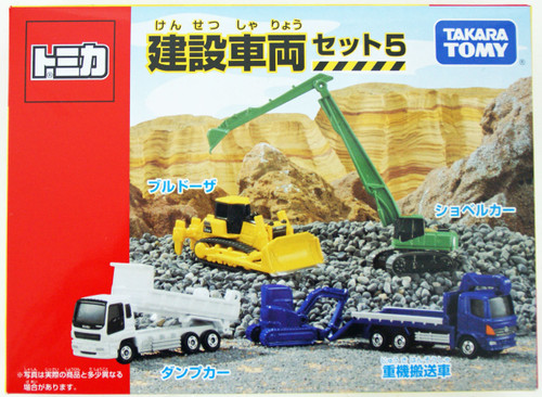 Tomy 856566 Tomica Construction Vehicle Set 5