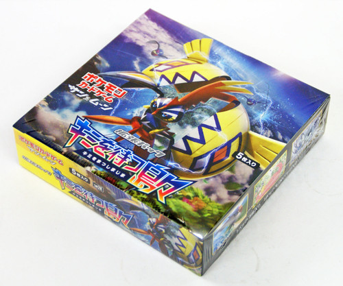 Pokemon Card Game Sun & Moon Kimi wo Matsu Shimajima Booster Pack BOX