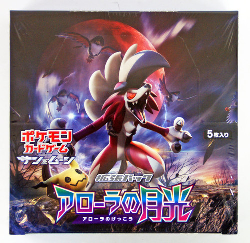 Pokemon Card Game SM2L Sun & Moon Alola no Gekkou Booster Pack BOX