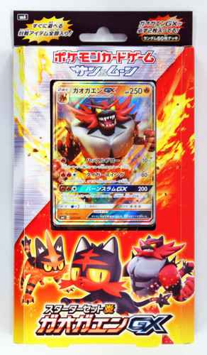 Pokemon Card Sun & Moon Deck Random 60 Starter Set Fire Incineroar GX
