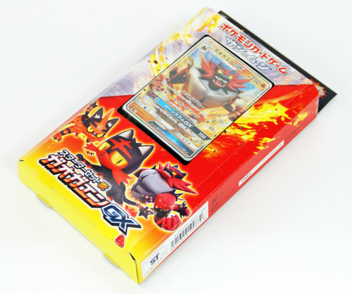 Pokemon Card Sun & Moon Deck Random 60 Starter Set Fire Incineroar GX