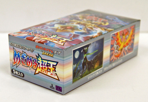 Pokemon Card XY Break Awakening of Psychic Kings Japanese BOX (In Stock)