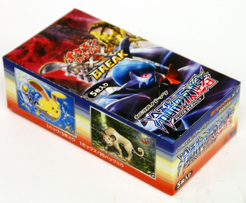 Pokemon Card XY Break Reikoku no Hangyakusha (Ruthless Rebel) Booster Pack BOX