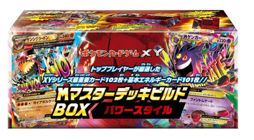 Pokemon Card XY Mega Master Build Box Power Style Sealed Box (In Stock) Japanese