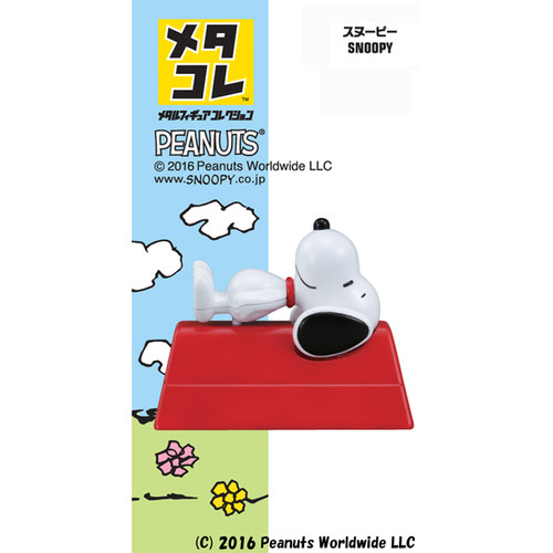 Takara Tomy Metakore Metal Figure Snoopy (865292)