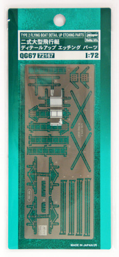 Hasegawa QG67 72167 Photo Etched Detail Up Parts for Kawanishi H8K2 1/72 scale