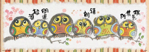 Beverly Jigsaw Puzzle 93-115 Japanese Art Happy Owl (352 Pieces)