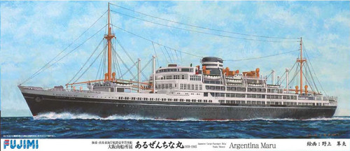 Fujimi TOKU-19 Japanese Cargo Passenger Ship Argentina Maru 1/700 Scale Kit