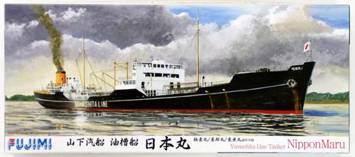 Fujimi TOKU-28 Yamashita Line Tanker Nippon Maru 1/700 Scale Kit