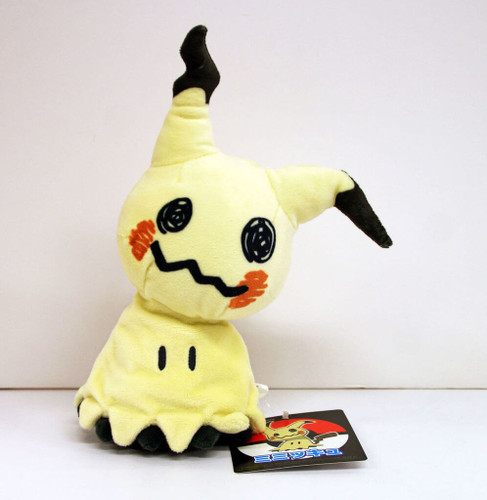 Pokemon Center Original Plush Doll Mimikyu (Mimikkyu) 204215